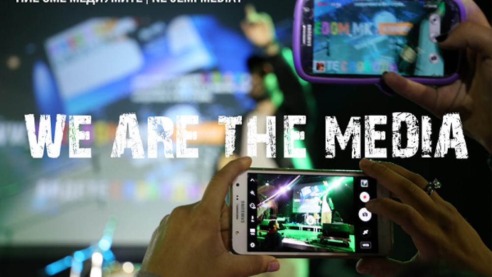 Ние сме медиумите