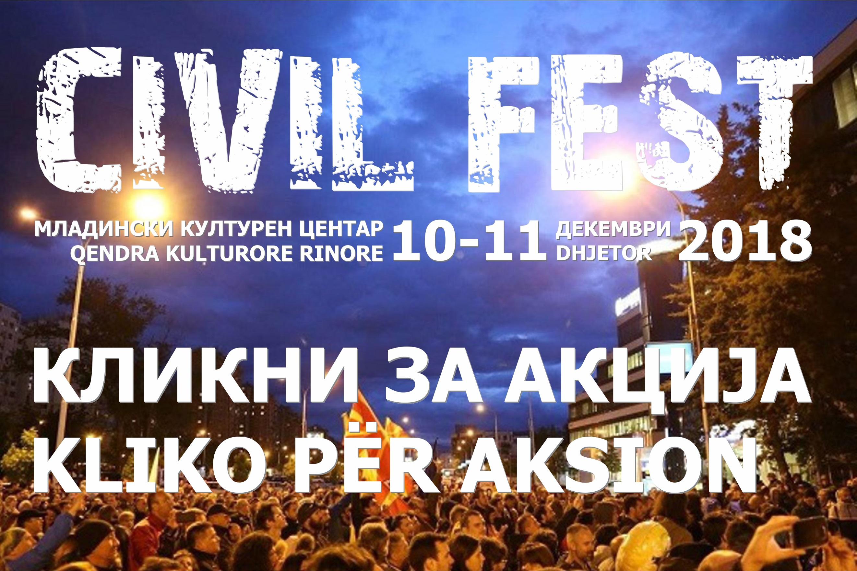 CivilFest